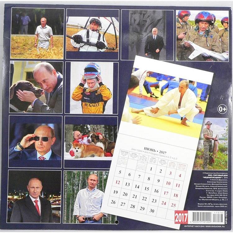 Russian, President, Vladimir Putin, 2017, Calendar, sale, paypal, GeekZoid,